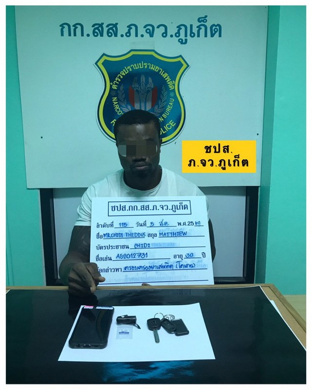 Photo: Nigerian man arrested in Thailand with 11.85 grams of cocaine