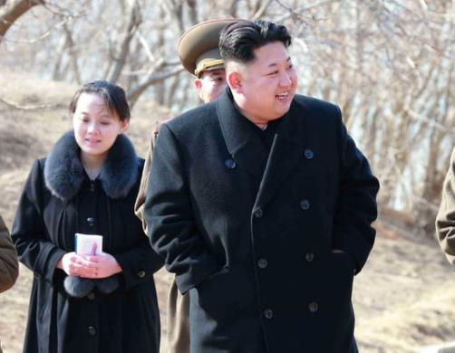 Kim Jong Un promotes sister during?North Korea