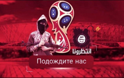 ISIS threatens to attack the 2018 FIFA World Cup in Russia