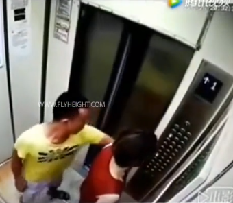 WTH? Man tries to rape a woman in an elevator in the presence of her daughter (video)