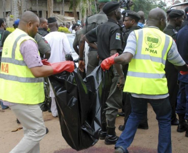 Twin?bomb blasts kill 16, injure 18 in Borno State