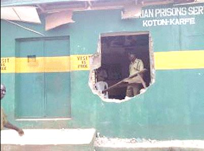 14 out of 47 inmates re-arrested in Akwa Ibom Jail Break