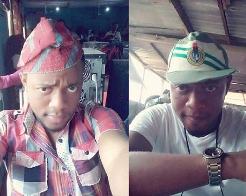 Youth corper,?Bayo Ogunmola?dies in car crash while returning to Akwa Ibom State for his monthly clearance