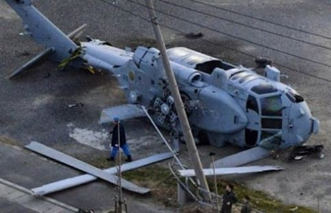5 people killed In Mexico helicopter crash