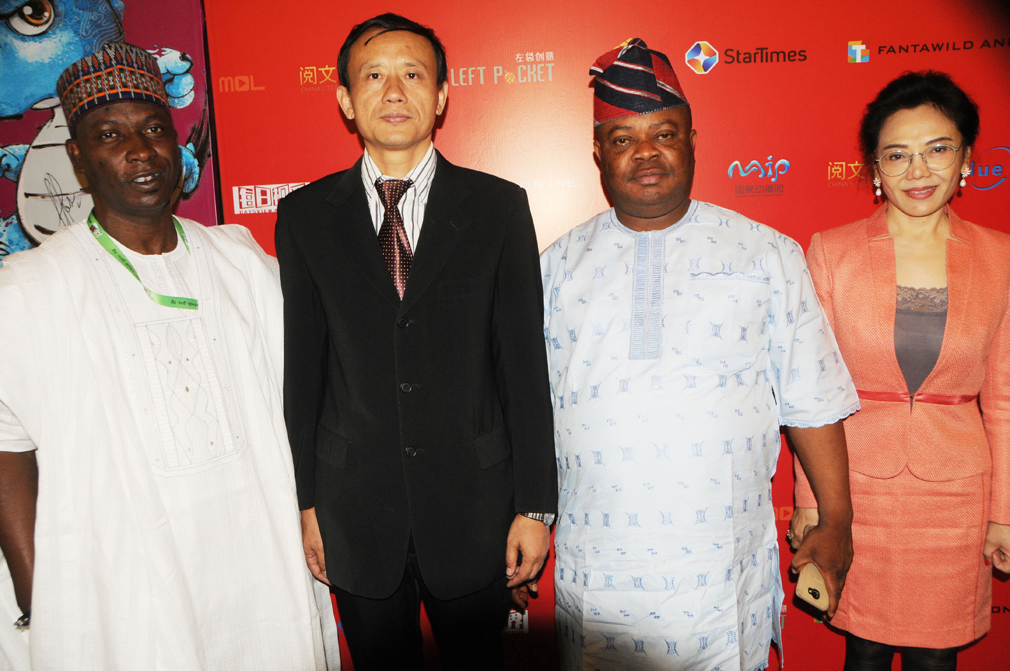 StarTimes to help expand Nigeria's Animation Industry