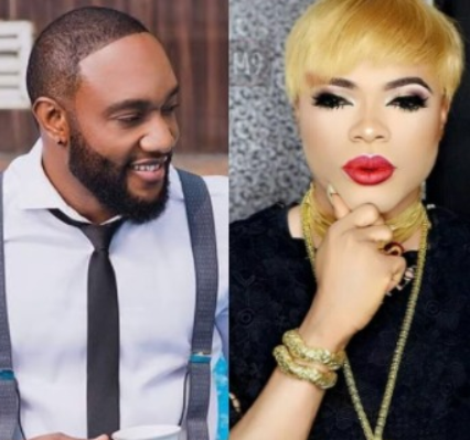 """I want to be your new chick"" - Bobrisky tells Kcee"