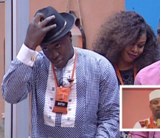 Princess and Bitto evicted from #BBNaija house