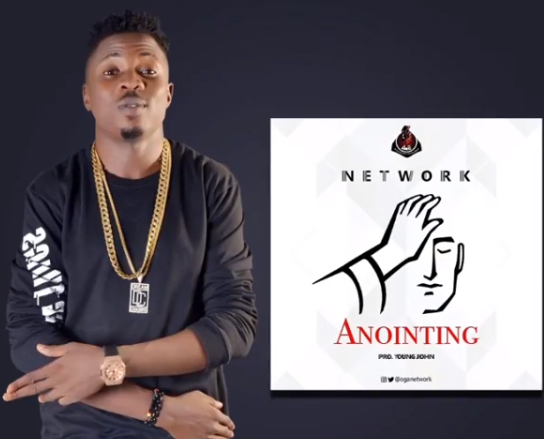 Win 300k in the Anointing by Network giveaway
