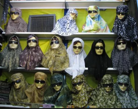 Austrian government bans headscarf for school girls