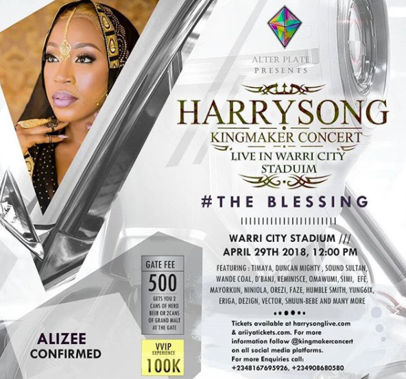 Nigerian singer, Alizee who was allegedly murdered by her husband at?Banana Island was billed to perform at Harrysong