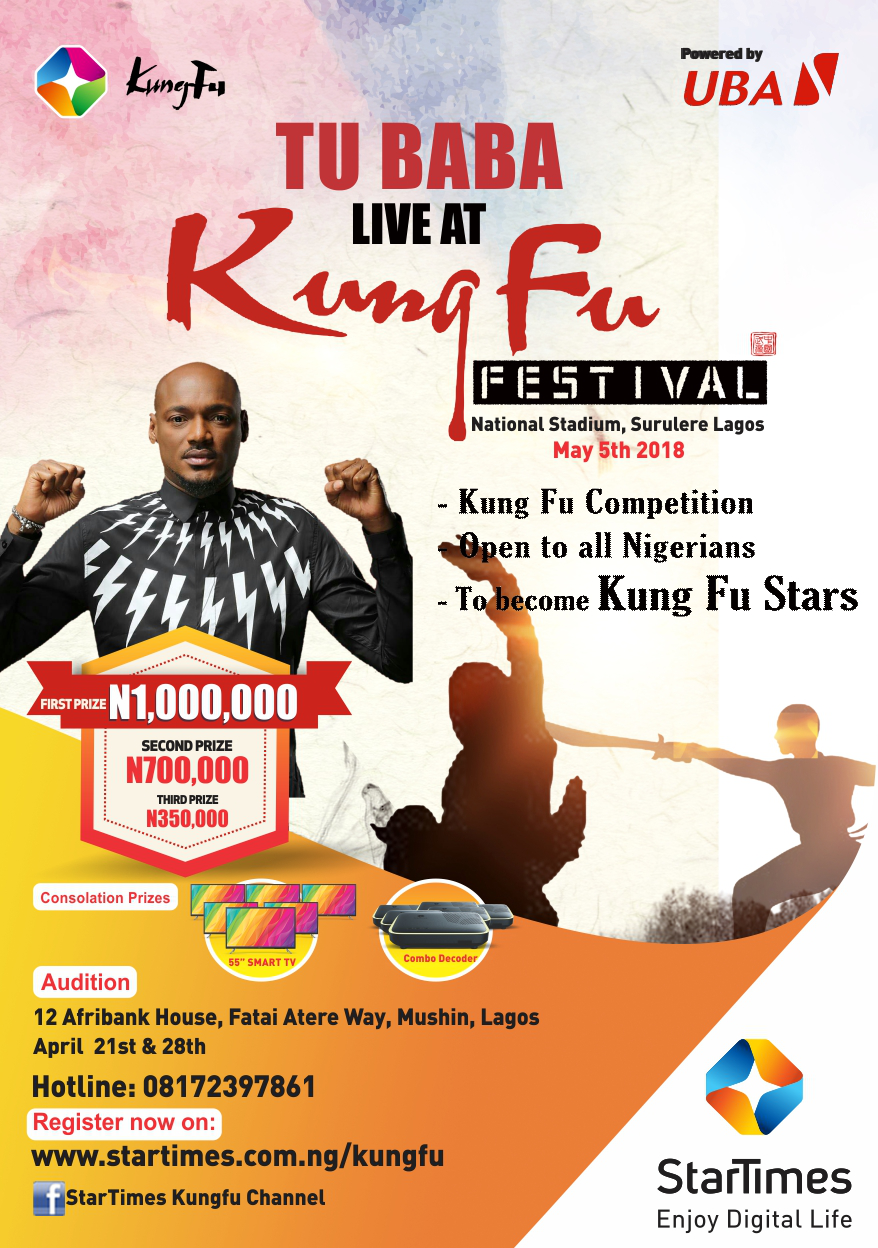 Win N1,000,000 in Nigeria?s first ever Kung Fu Festival