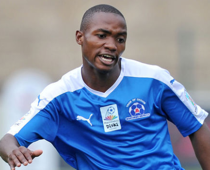 21-year-old South African midfielder, Luyanda Ntshangase dies after getting?struck by lightning