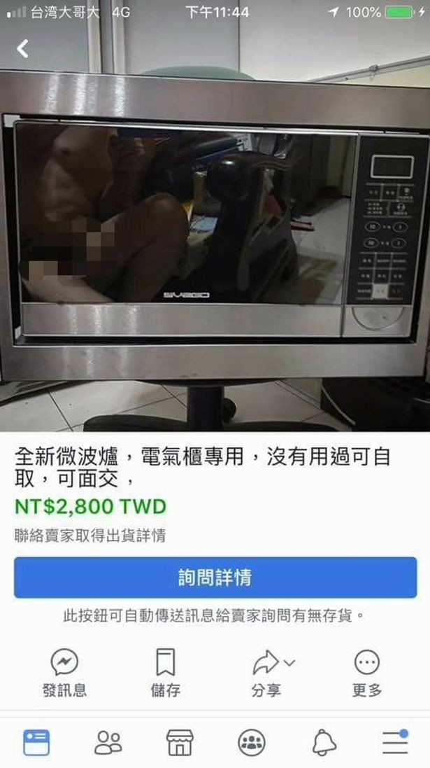 Man selling microwave on Facebook accidentally advertises far more than he bargained for (Photos)