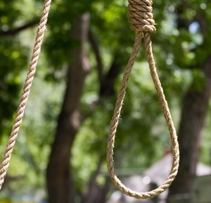 25 year old man commits suicide in Ondo