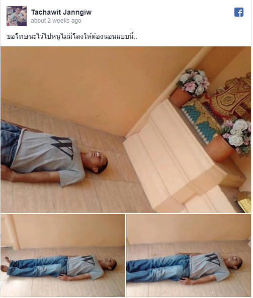 Man fakes his death on Facebook to scam his family of funeral costs (Photos)