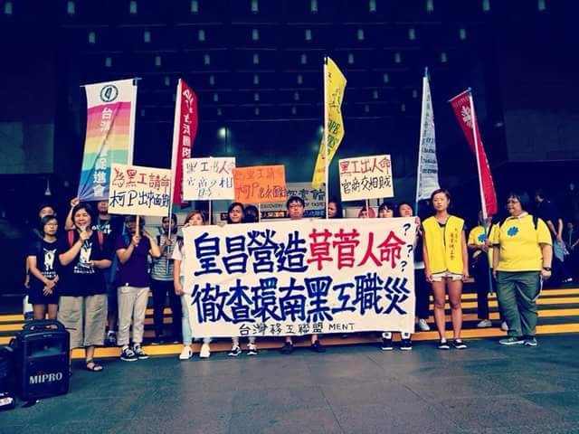 Labor rights groups in Taiwan protest over death of Nigerian man at construction site