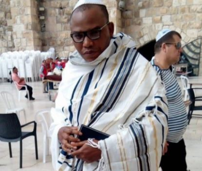 DSS finally speaks on the disappearance of Nnamdi Kanu