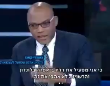 Video: Nnamdi Kanu speaks on Israeli national TV, says he was smuggled out of Nigeria after military invasion