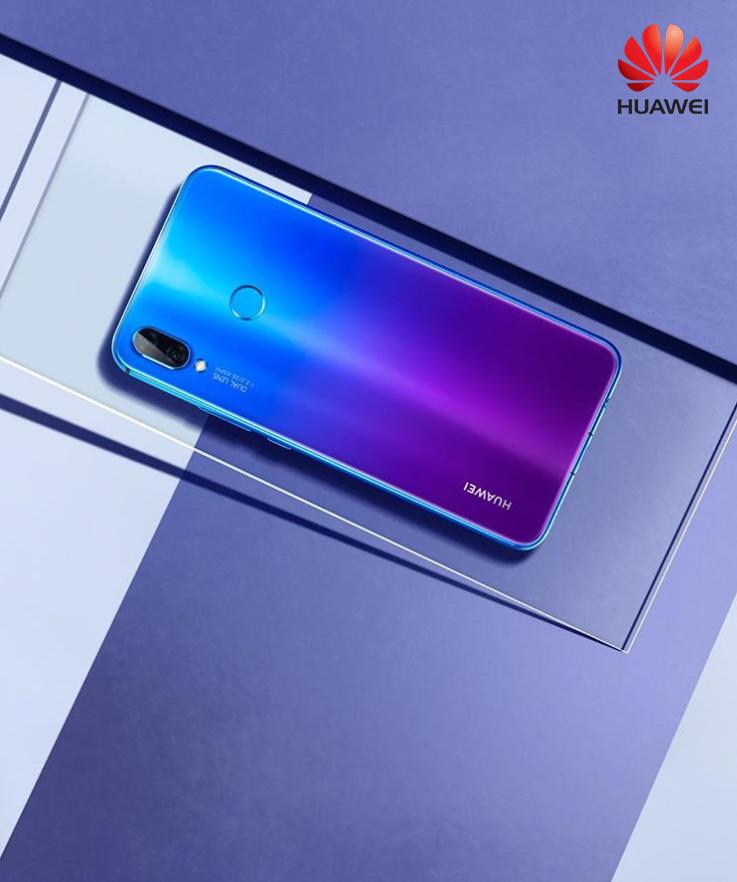 Huawei Technologies Launches Innovative Four AI Camera Smartphone HUAWEI nova 3i