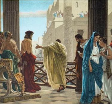 New evidence proves the bible is real as Pontius Pilate