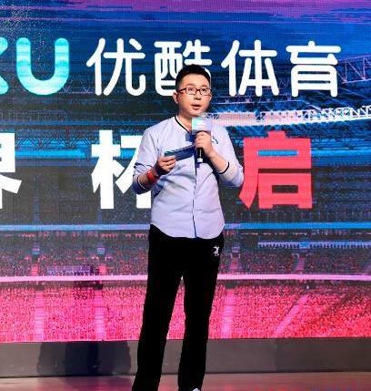 The head of Alibaba