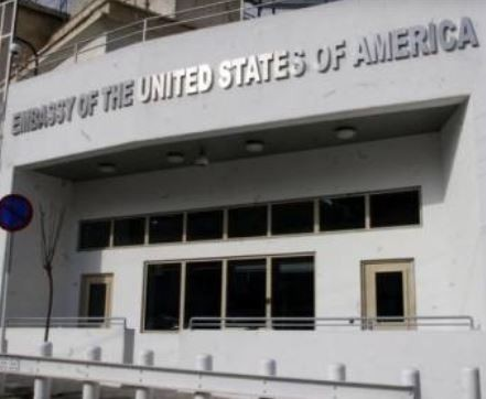 Breaking: US embassy?in Nigeria shuts down indefinitely