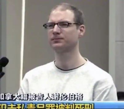 Canadian citizen sentenced to death in China for drug smuggling