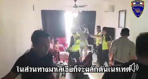 Photos: Thai, Malaysian Police bust Nigerian online romance scam gang; arrest seven men and seven women