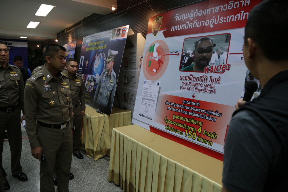 Photos: Two Nigerian nationals nabbed in Thailand for investment fraud, overstaying visa