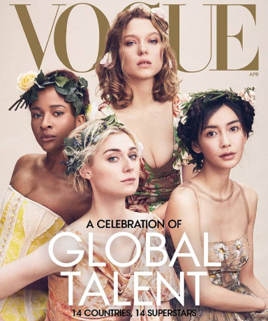 """Breaking news: My wife is on the cover of Vogue magazine"" Banky W gushes as Adesua Etomi is featured on the prestigious publication"