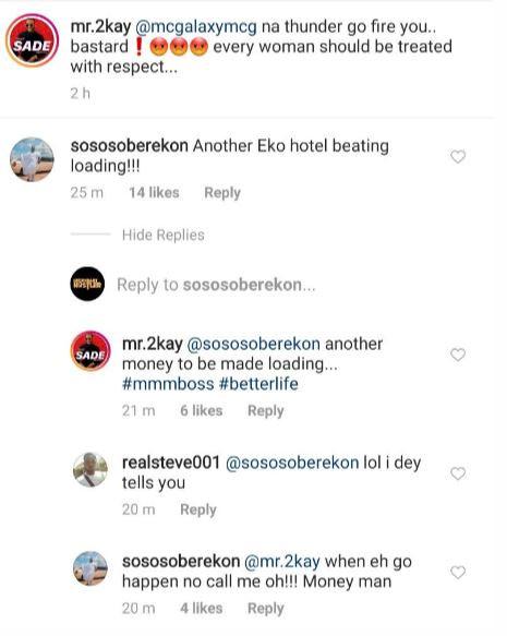 'Another Eko Hotel beating loading' 1