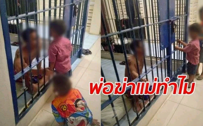 """Dad, why are you not coming out? Why did you kill mummy?"" - Children aged 3 and 7, ask their father in jail"
