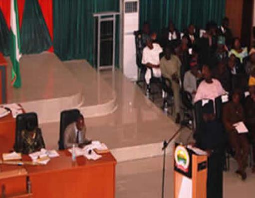 Ekiti State house of assembly suspends PDP lawmaker,�Segun Adewumi for ?interrupting Speaker?