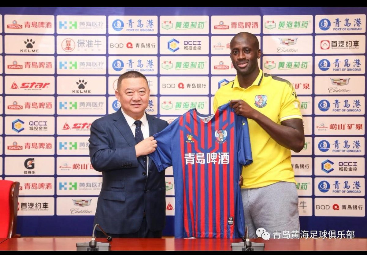 Yaya Toure joins Chinese club Qingdao Huanghai