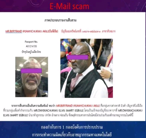Photos: Wanted Nigerian fraudster arrested in Thailand as he arrives Immigration office to extend his visa