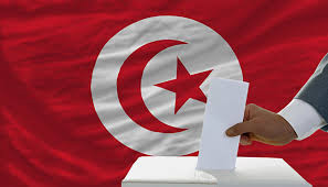 Tunisia electoral commission approves 26 presidential candidates, rejects 71