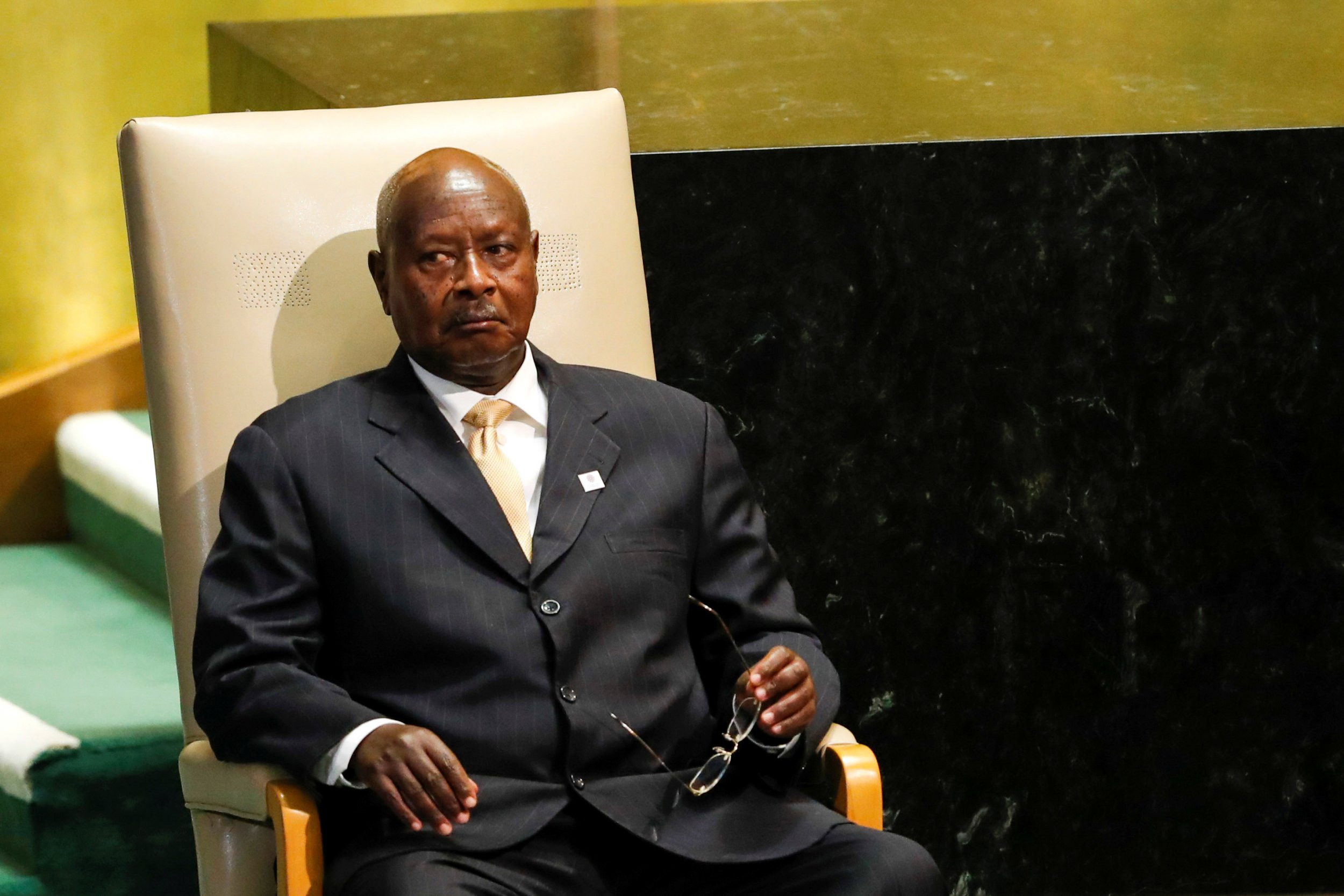 WTF? Uganda announces