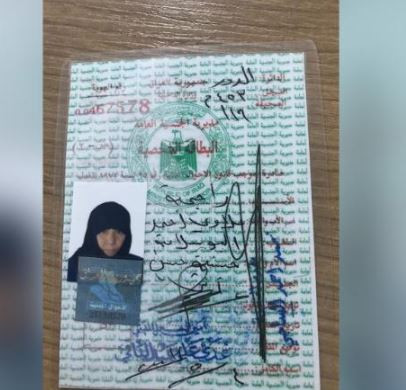 Al-Baghadadi: Sister of slain ISIS leader captured in Turkey