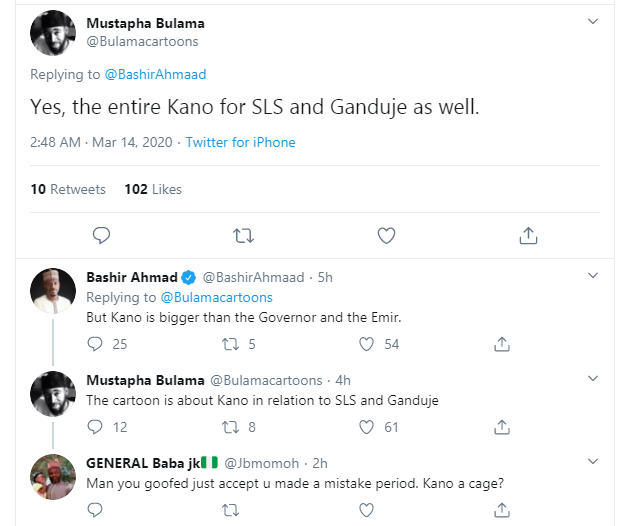 Kano is not a cage - President Buhari and Governor Ganduje