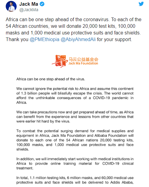 Jack Ma donates medical supplies to help Africa in the fight against coronavirus