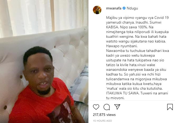 Popular Tanzanian rapper, Mwana FA tests positive for coronavirus