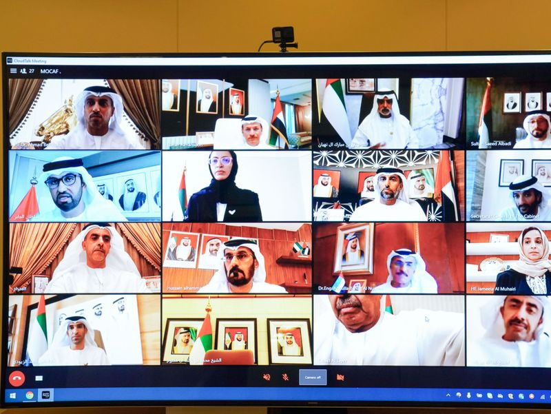 Viral photos of Vice President of UAE Sheikh Mohammed holding virtual cabinet meeting with several ministers on coronavirus?