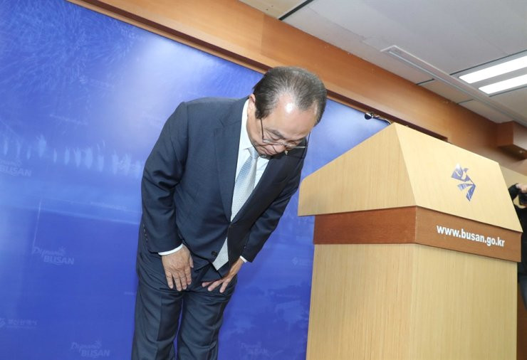 Mayor of South Korea?s Busan resigns over sexual harassment allegations