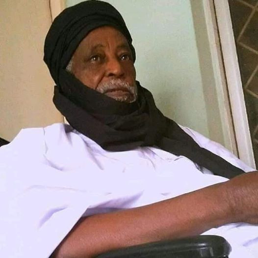 Another traditional ruler dies in Kano
