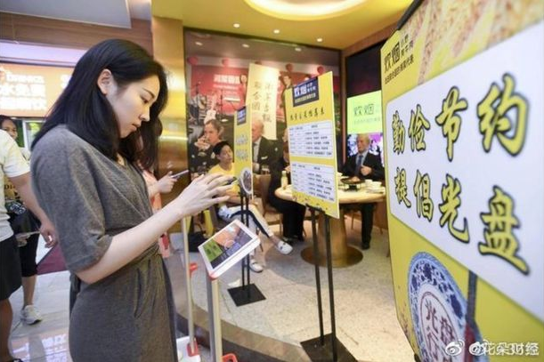 Chinese restaurant apologizes after it emerged that they weigh customers before they enter so they don
