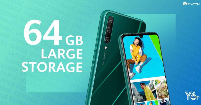 HUAWEI Y6p coming at N64,900 with standard 3GB RAM + 64GB storage