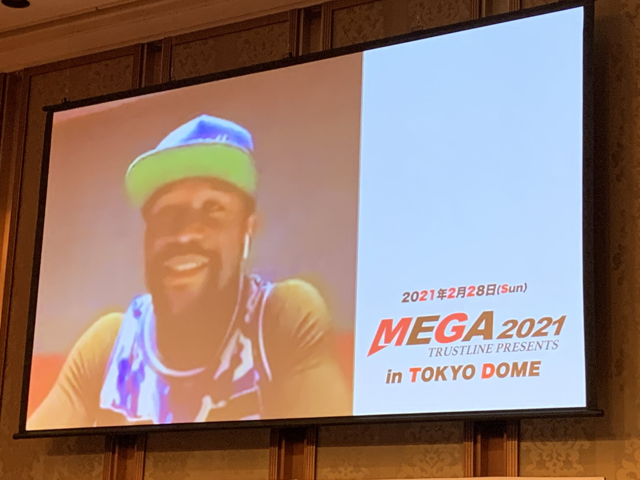 Floyd Mayweather comes out of retirement again as he announces his return to the ring in Tokyo in February