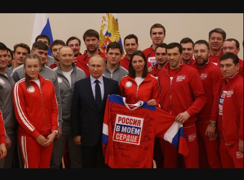 Update: Russia