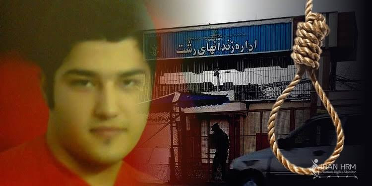 UN condemns Iran over execution of man for a crime he allegedly committed when he was 16 years old