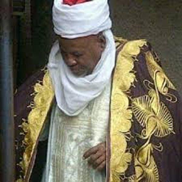 The Emir of Kagara is dead